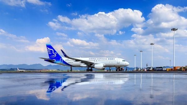 华夏航空:天空架起扶贫路 真情搭建暖心桥