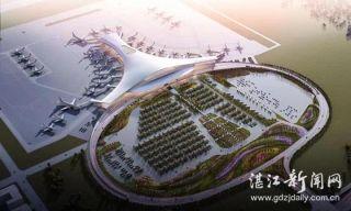 廣東湛江新機場開工,是全國唯一在地級市建設的省會標準機場