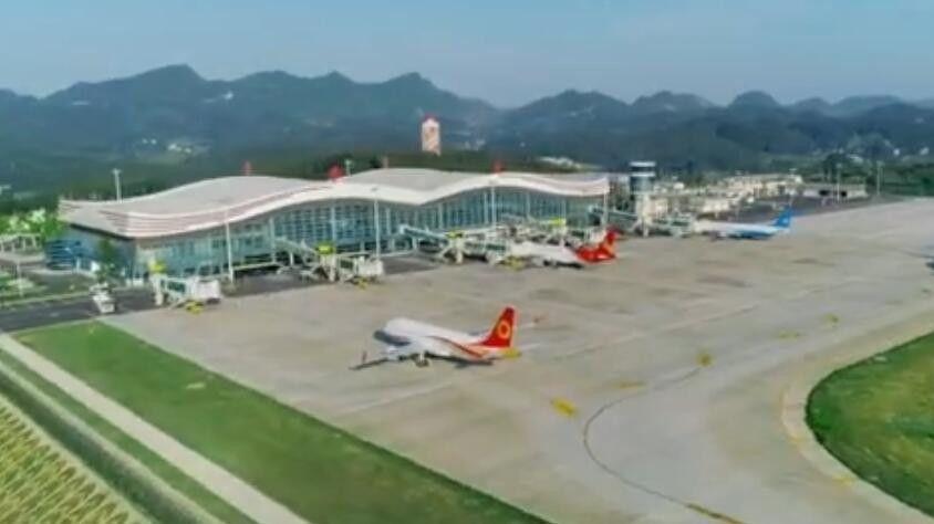若不起飞,世界就不会改变——茅台机场品牌宣传片