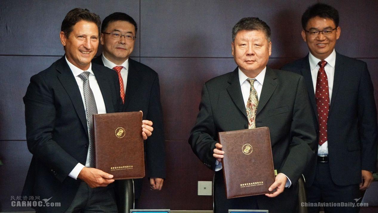 国际航协与中国留学基金管委会签署实习生合作协议
