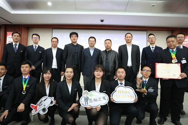 昆航在首届云南辖区运控班组技能大赛中创佳绩