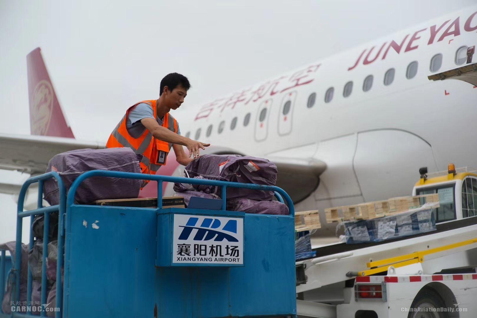 襄阳机场冬春换季 航线更方便、舒适、快捷 襄阳机场供图