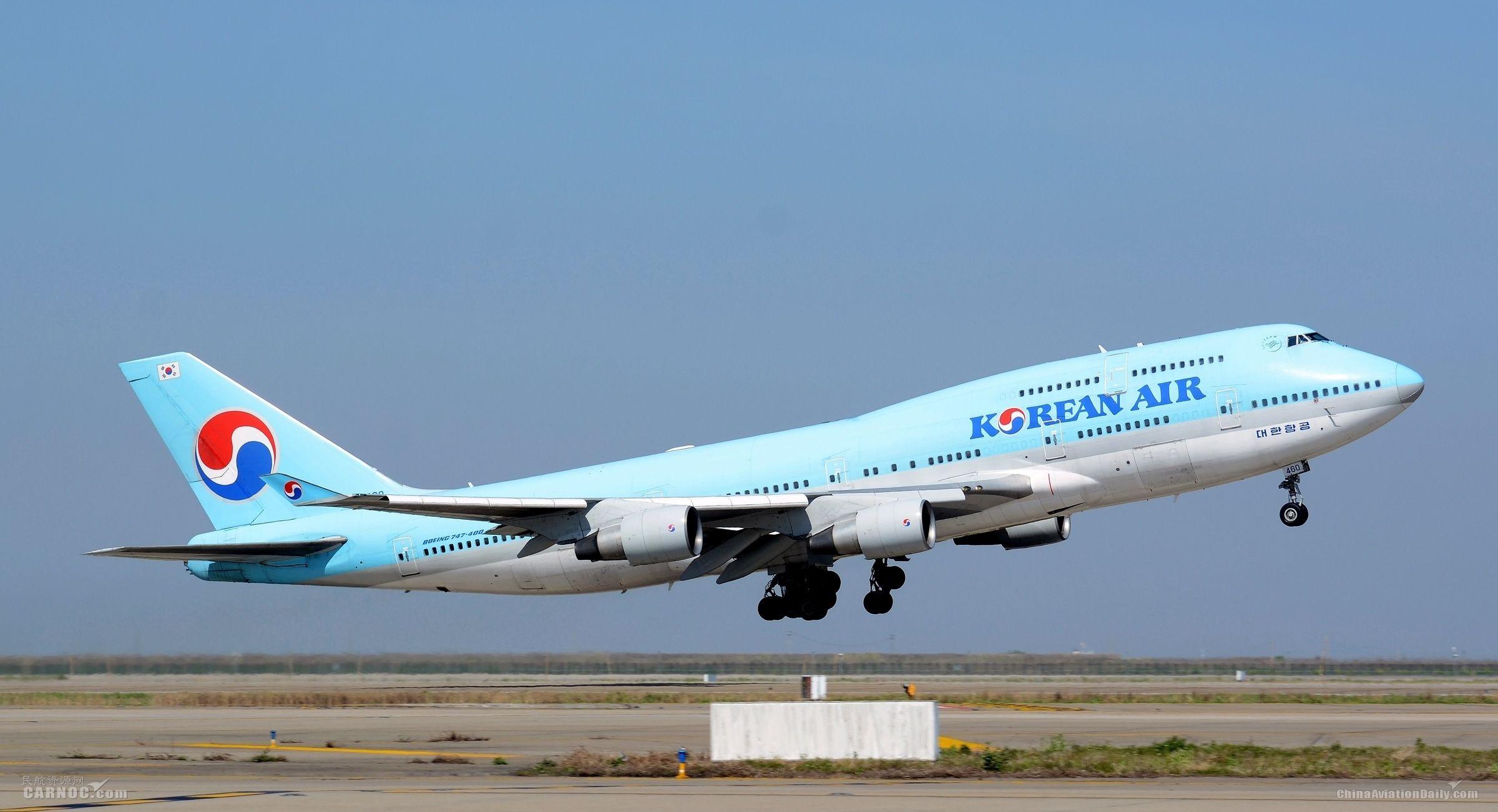 大韩航空:波音747-400的服务延长到2019年11月