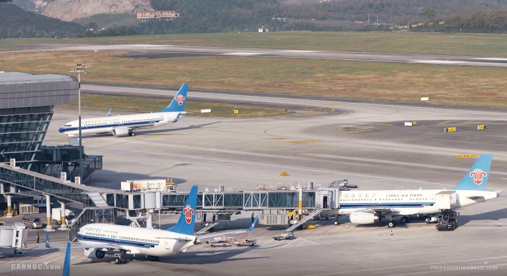 南航12月25日起将开通广州-昆明-伊斯兰堡往返航线