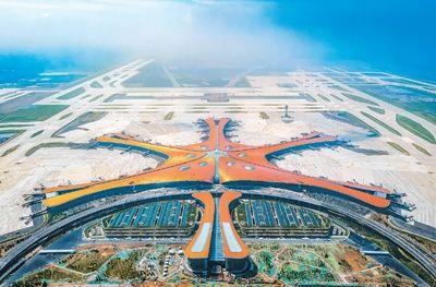"""北京大兴国际机场""""满月""""了!"""