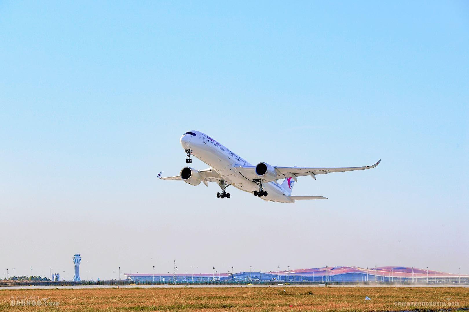 冬春航季 东航这些航线将转场大兴机场运营