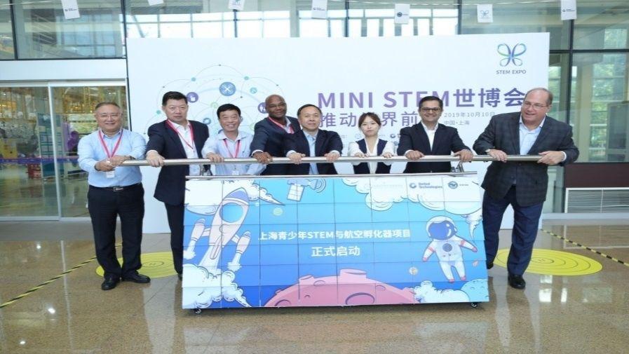 普惠与东航庆祝上海发动机中心十年战略合作伙伴关系