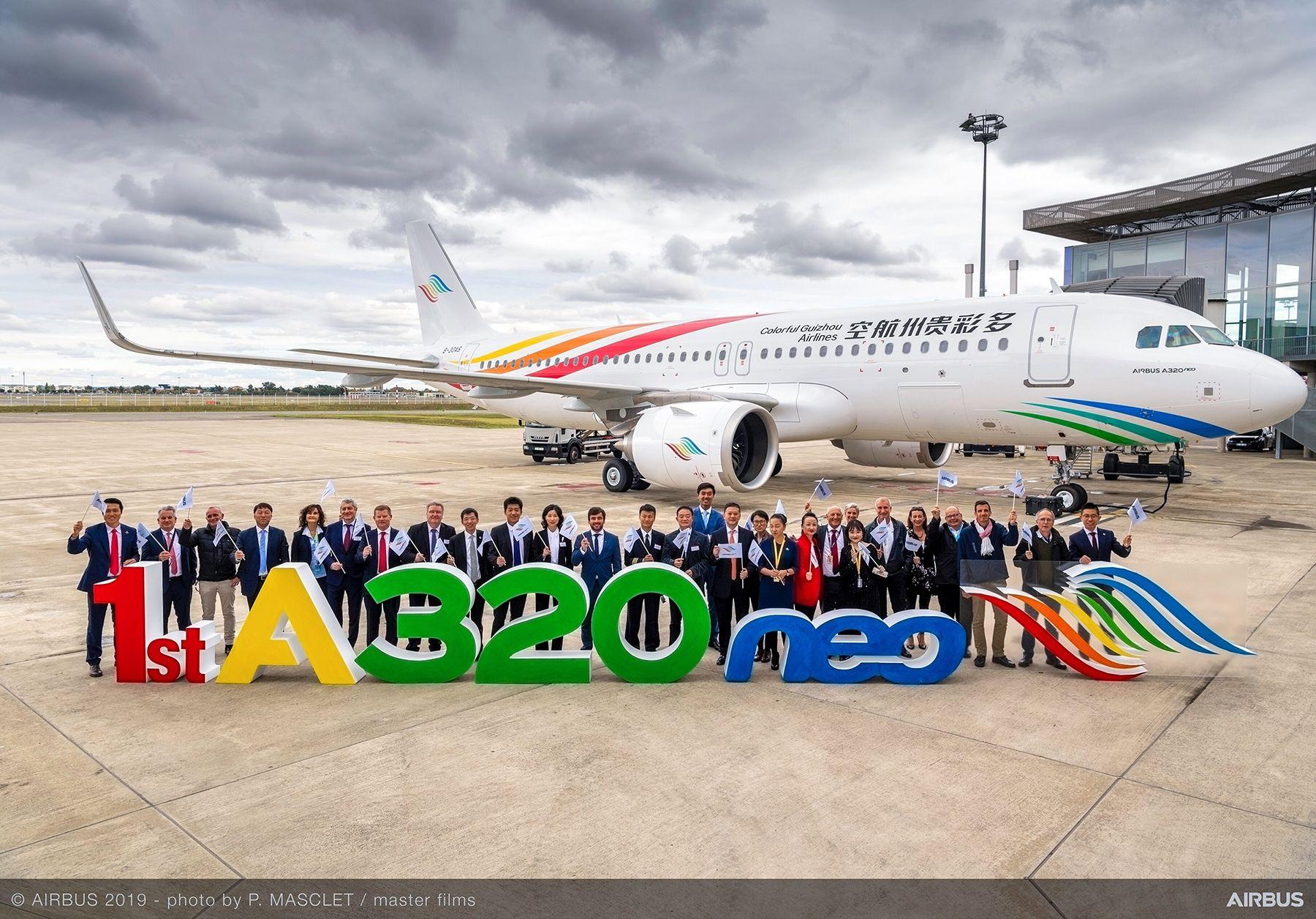 多彩贵州航空接收其首架空客A320neo飞机