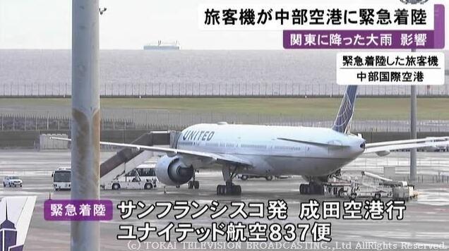 美联航飞东京航班因大雨改降机场 燃油不足紧急降落
