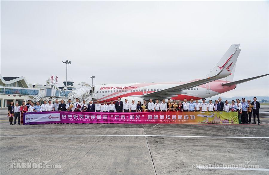 2019冬春换季 瑞丽航空新开复飞14条国内外航线