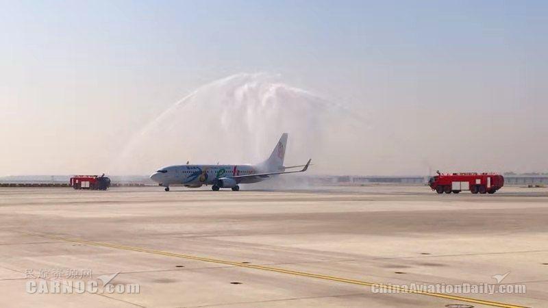 河北航空大兴机场开航 新航季在大兴机场执行航班32班
