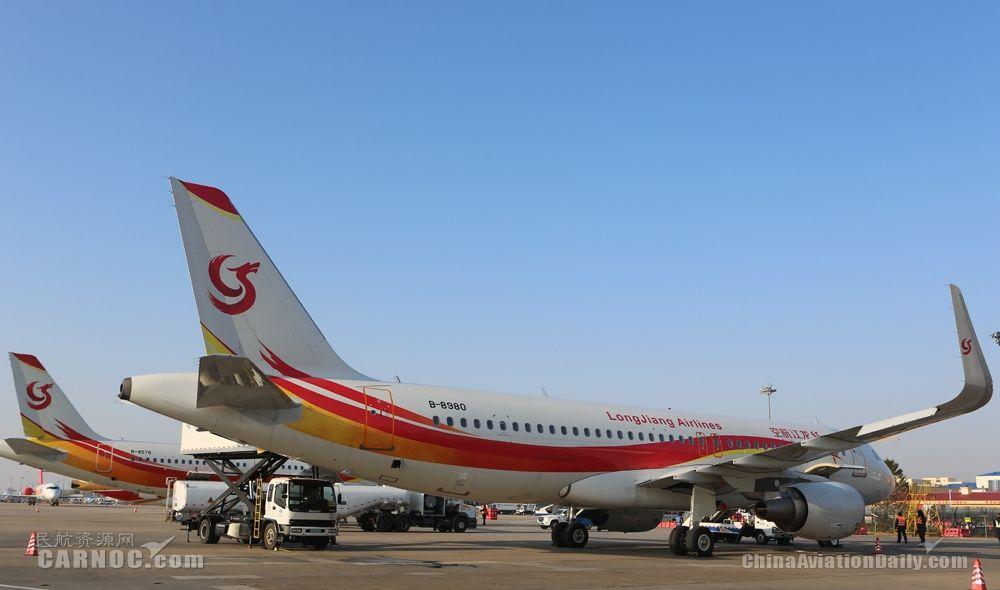 龙江航空开通哈尔滨—银川—重庆航线