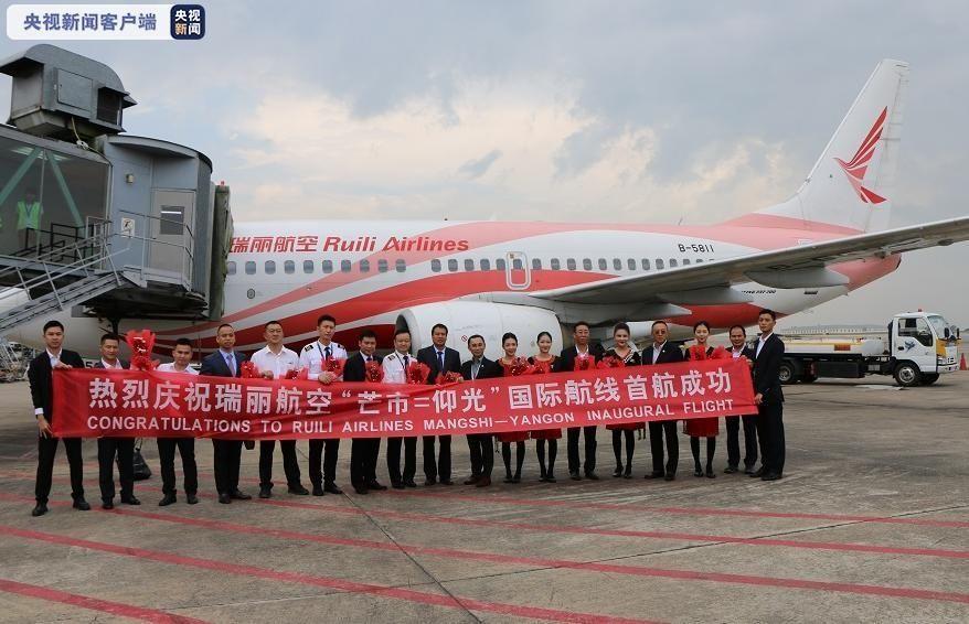 中缅之间一年来开通25条直飞航线