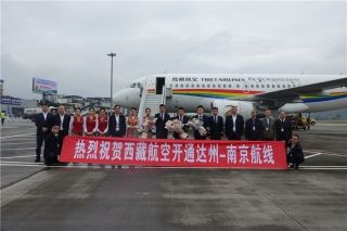 達州河市機場開通南京、西安、南寧航線