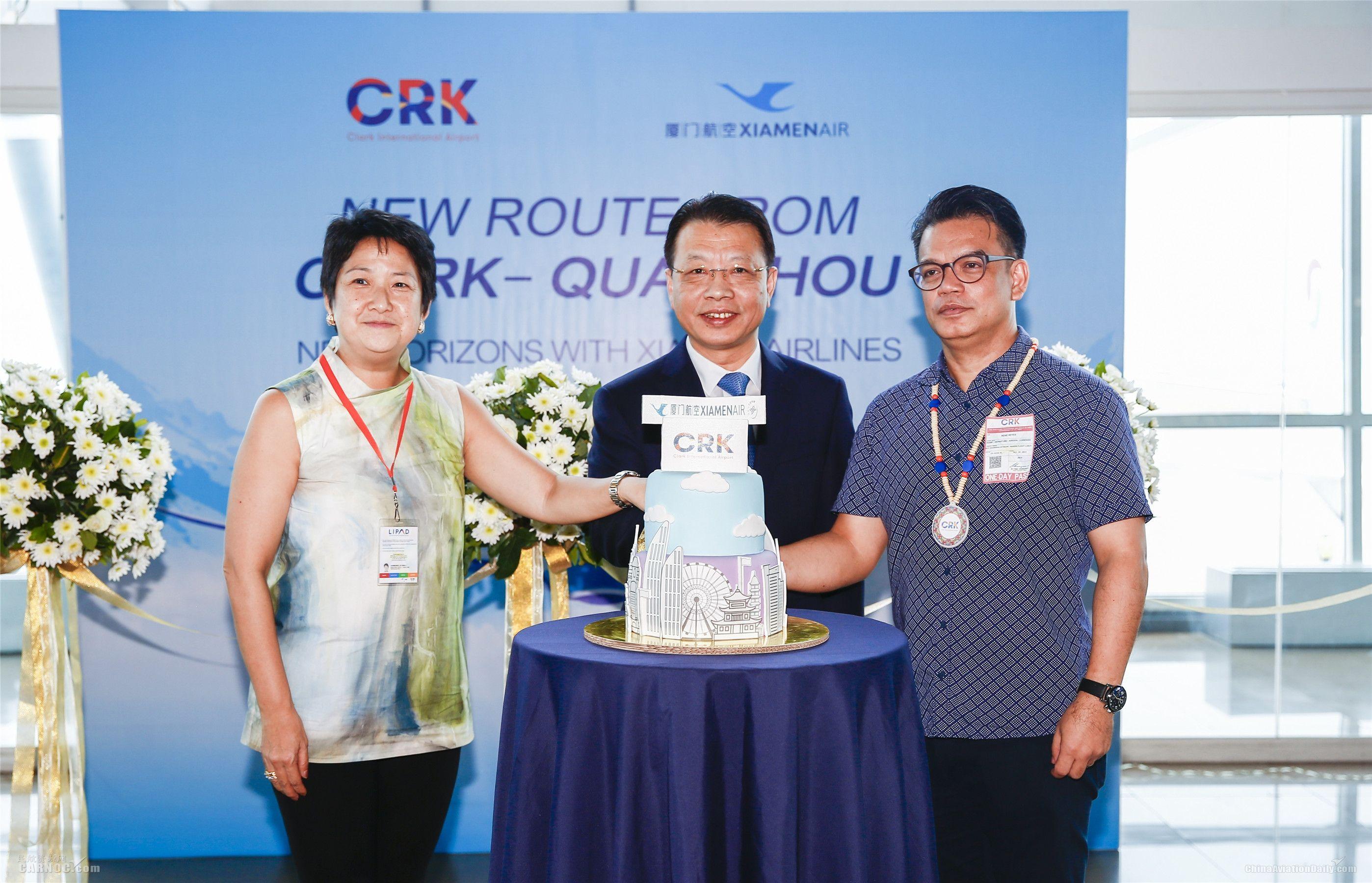 厦航副总经理黄国辉、菲律宾国家旅游局旅游领事雷亚司、克拉克机场CEO