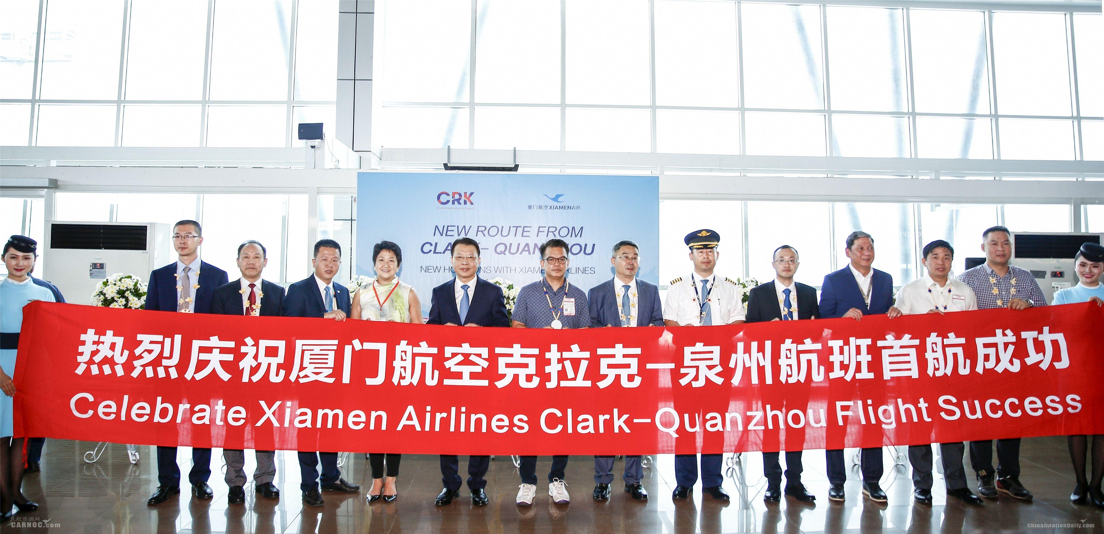 厦航开通克拉克直飞航线 菲律宾航点增至5个