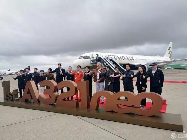 星宇航空首架飞机A321neo飞抵台湾