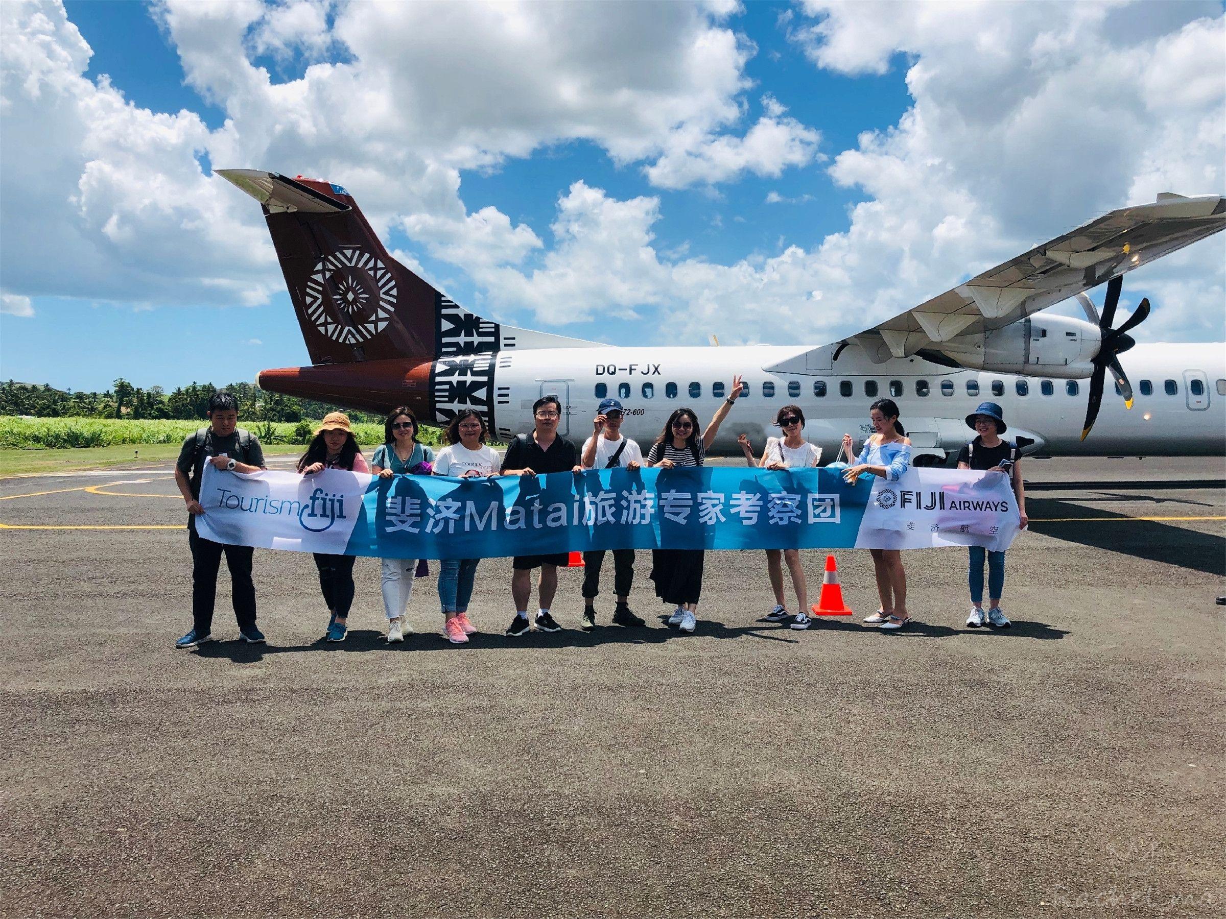 斐济旅游局邀请首批斐济旅游专家体验多元化斐济