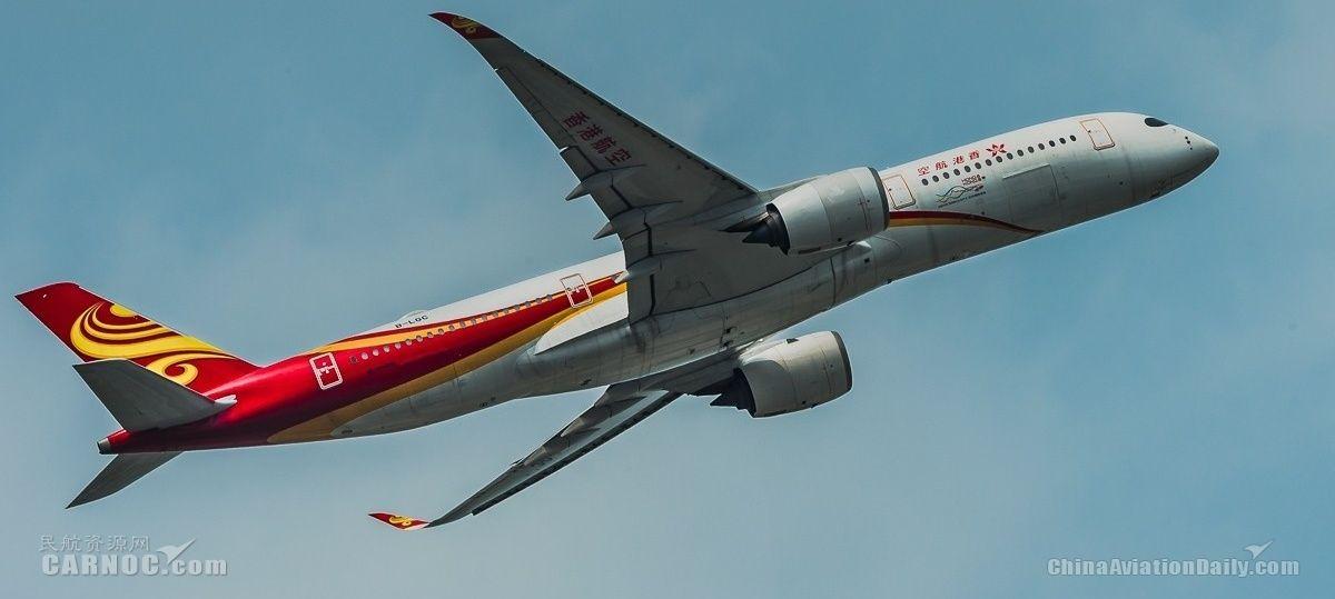 香港航空命运今日将被裁决 撤牌危机仍高悬