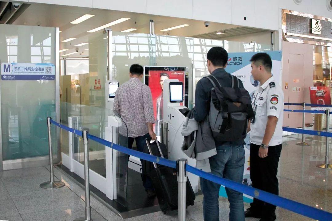 """厦门机场""""智能乘机""""上线 科技体验全新升级"""