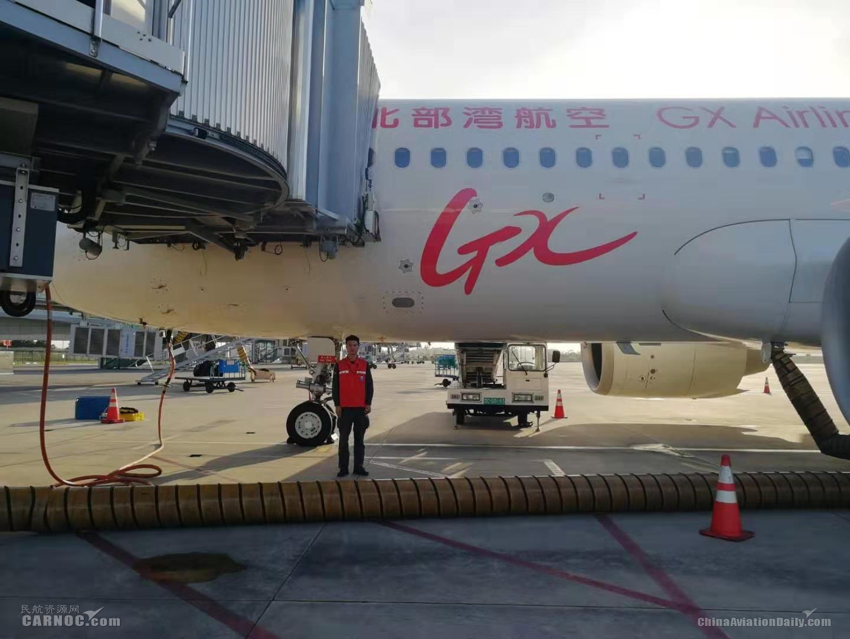 北部湾航空持续开展APU替代项目取得良好成效