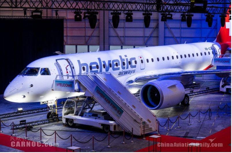 赫尔维蒂航空庆祝接收首架由普惠GTF™发动机提供动力的巴航工业E190-E2飞机