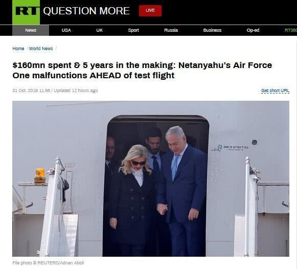 """历时5年,耗资11亿,以色列""""空军一号""""还没试飞先出故障了"""
