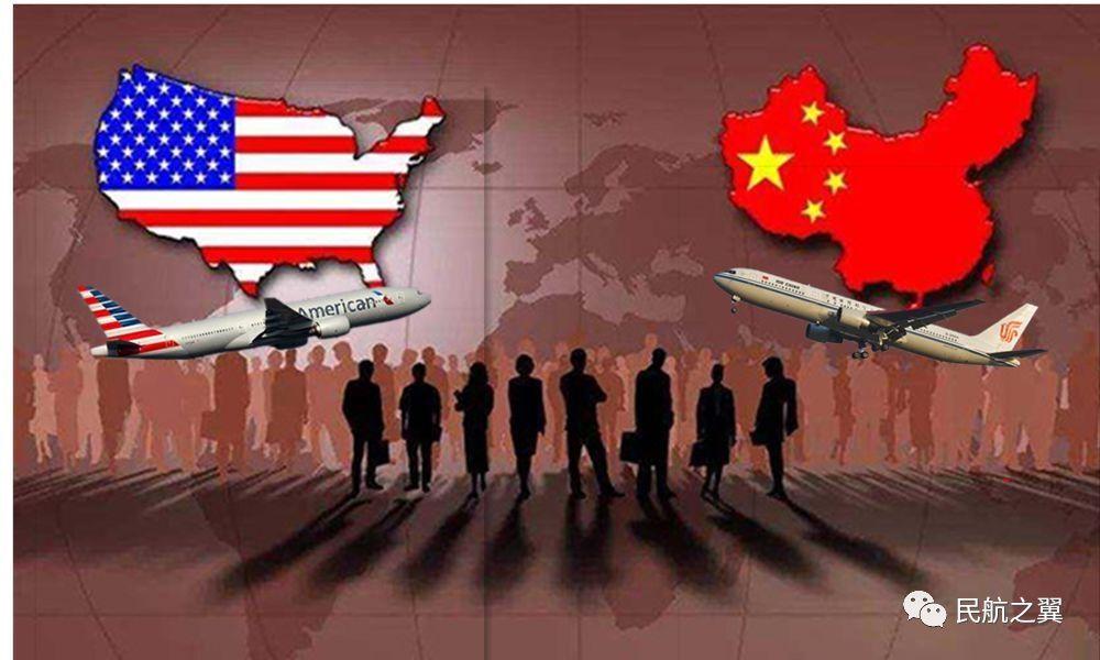 中国民航离美国民航还有多远?