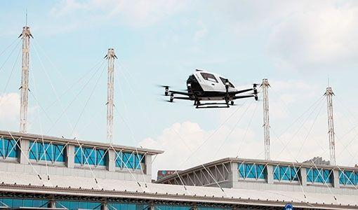 亿航无人机在美国申请IPO