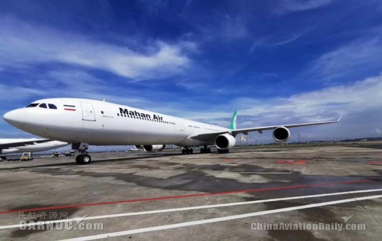 意大利禁止伊朗马汉航空飞往罗马及米兰