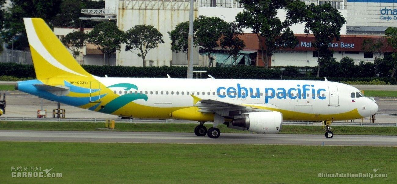 宿务航空订购16架空客A330neo飞机