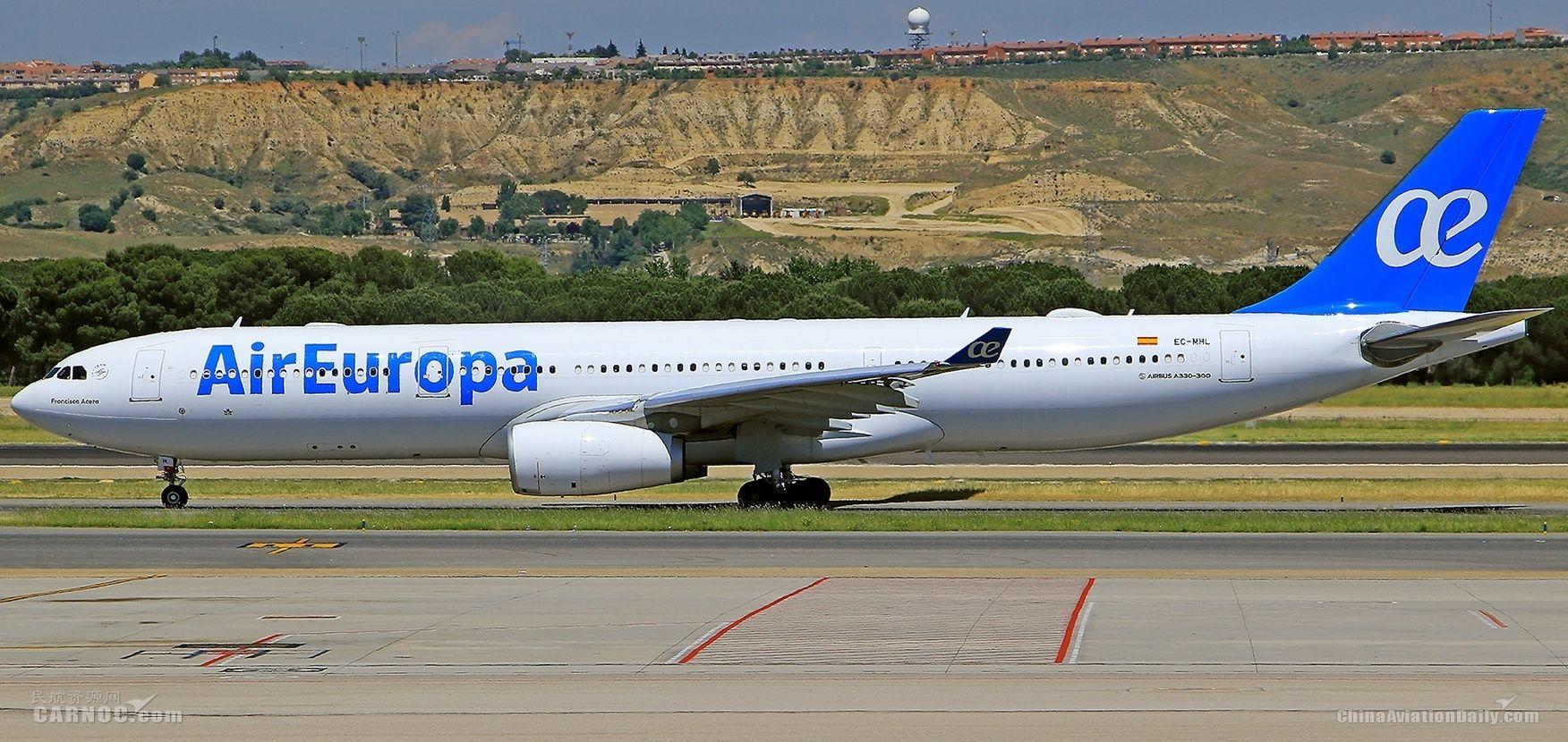 民航早报:欧罗巴航空将退出天合联盟