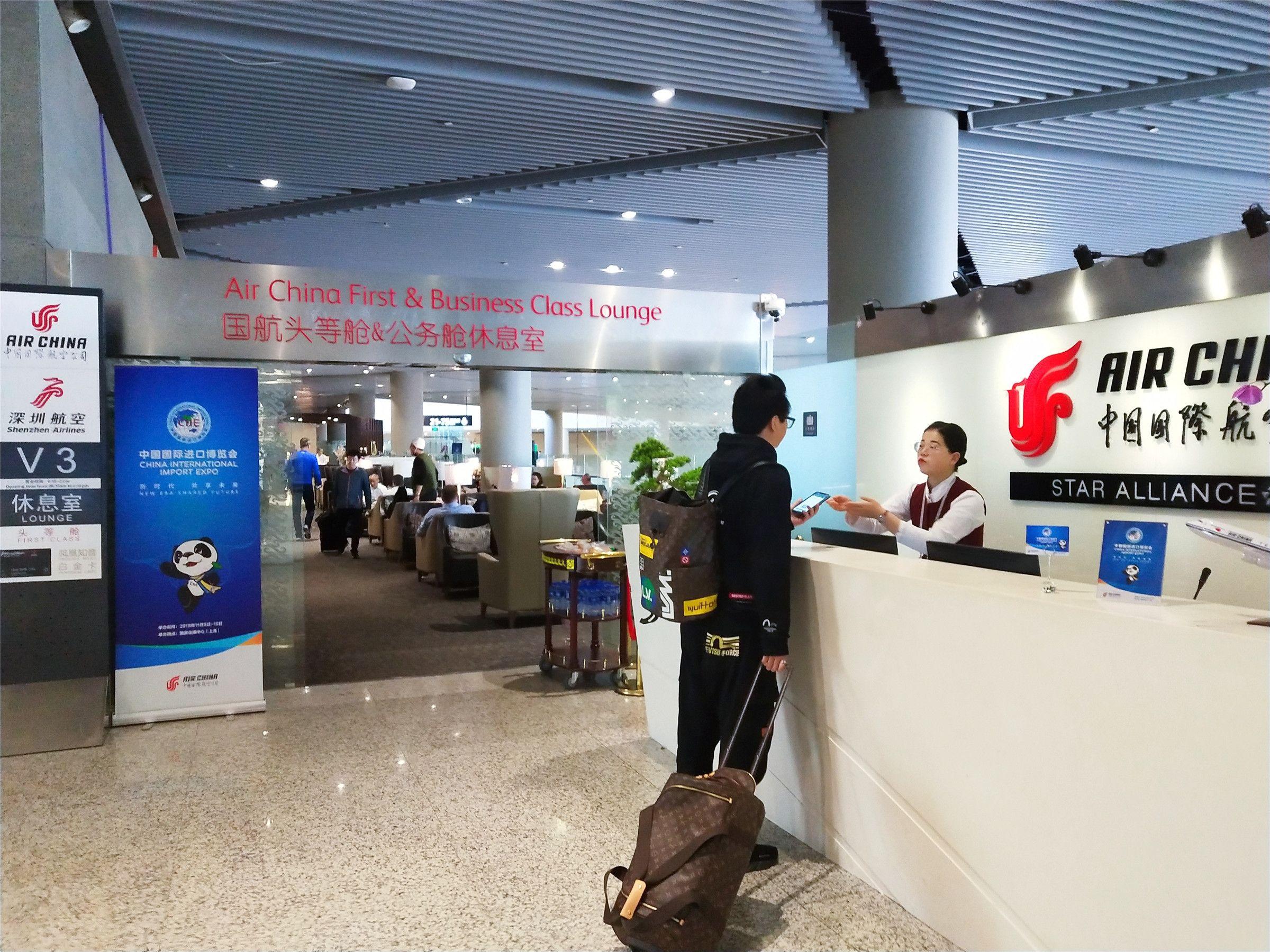 中航集团全力服务保障第二届中国国际进口博览会
