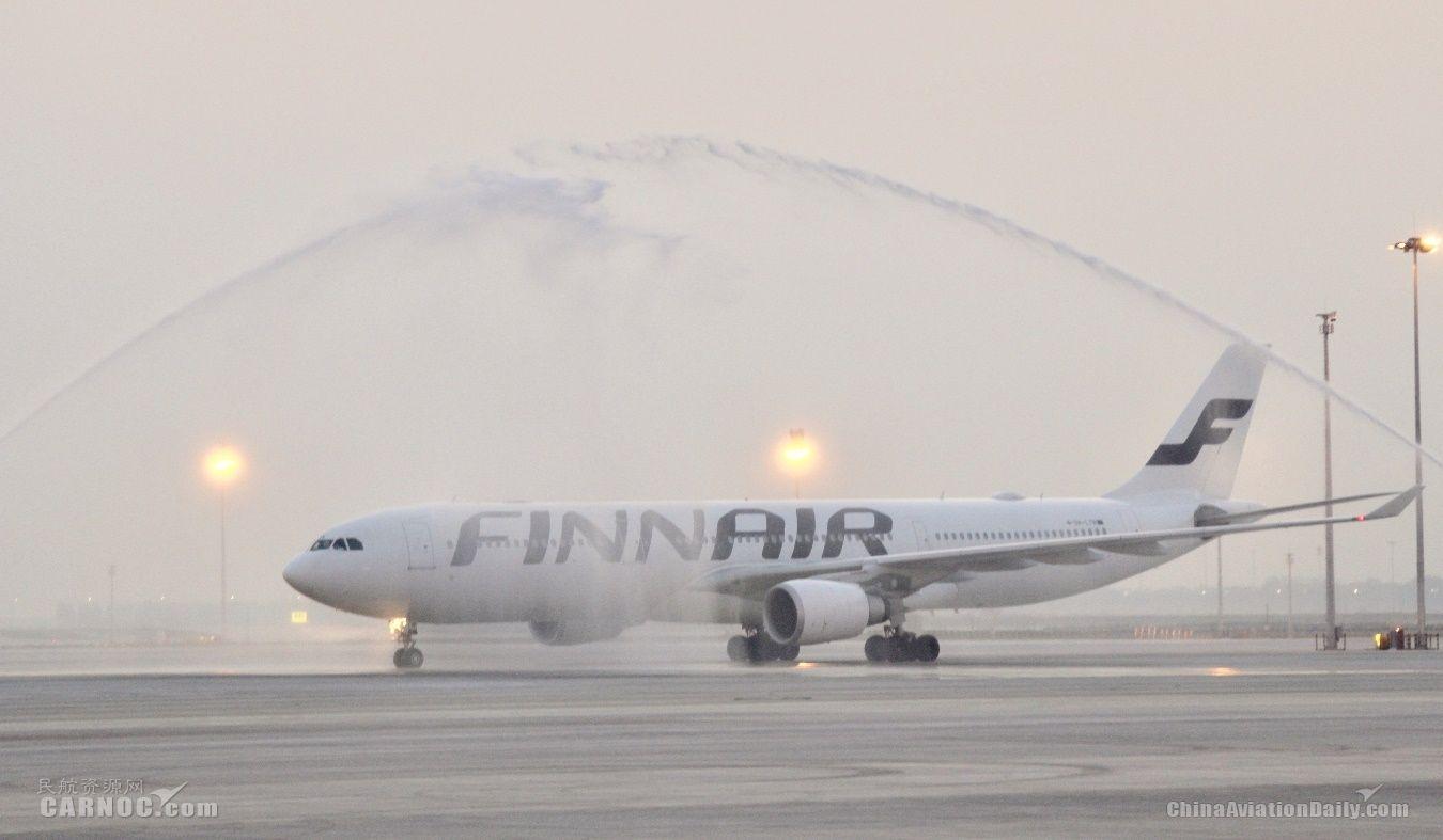 芬航开航大兴机场 北京两场运营打开机会之门