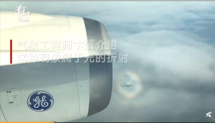 视频:超美!身披彩虹的飞机你见过吗