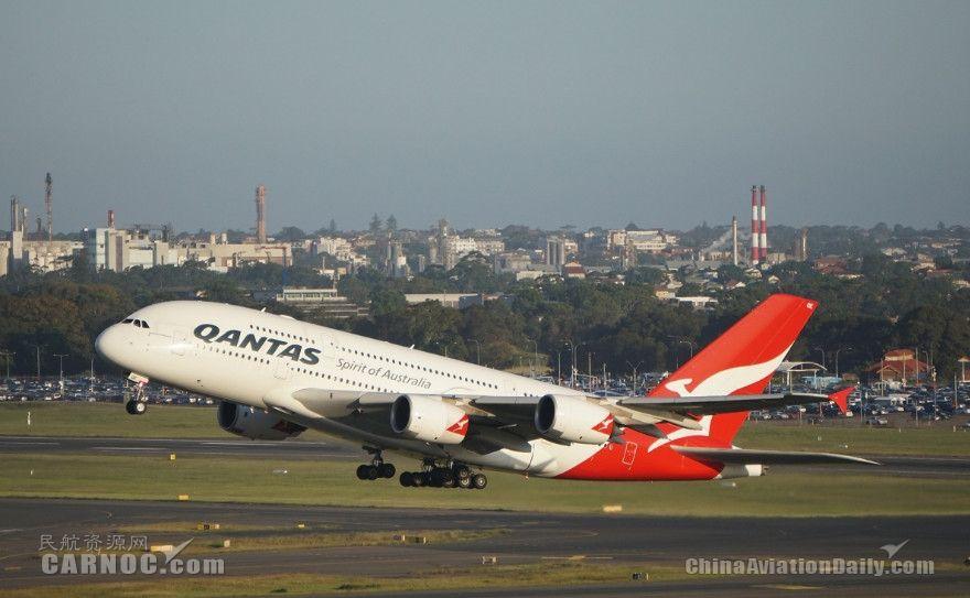 澳航达拉斯-悉尼A380航线年收入超4亿美元