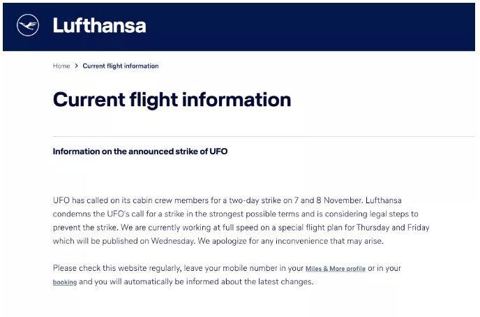 德空乘组织11月7到8日罢工 汉莎承运航班可能受影响
