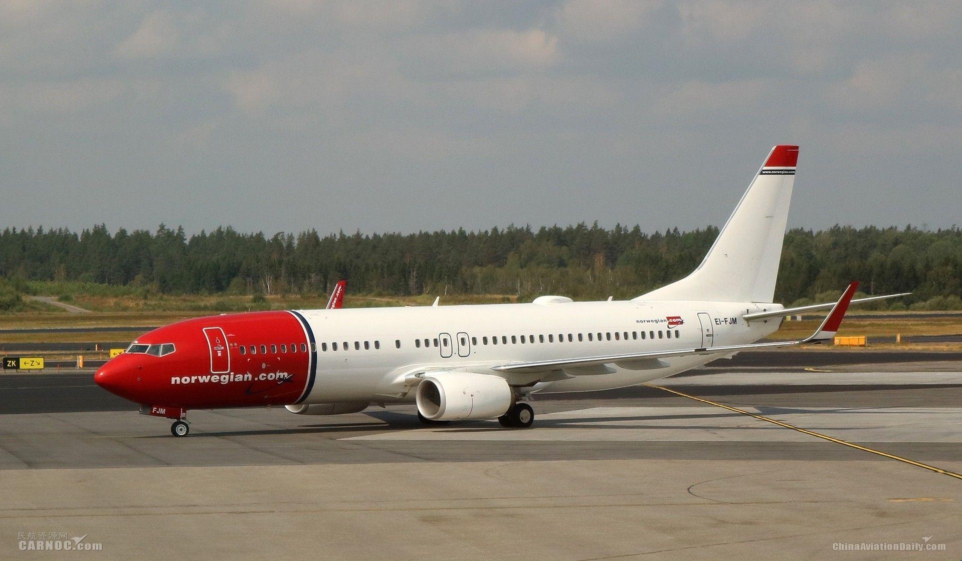 停飞737MAX陷入困境 挪威航空发行股票筹资2.7亿美元