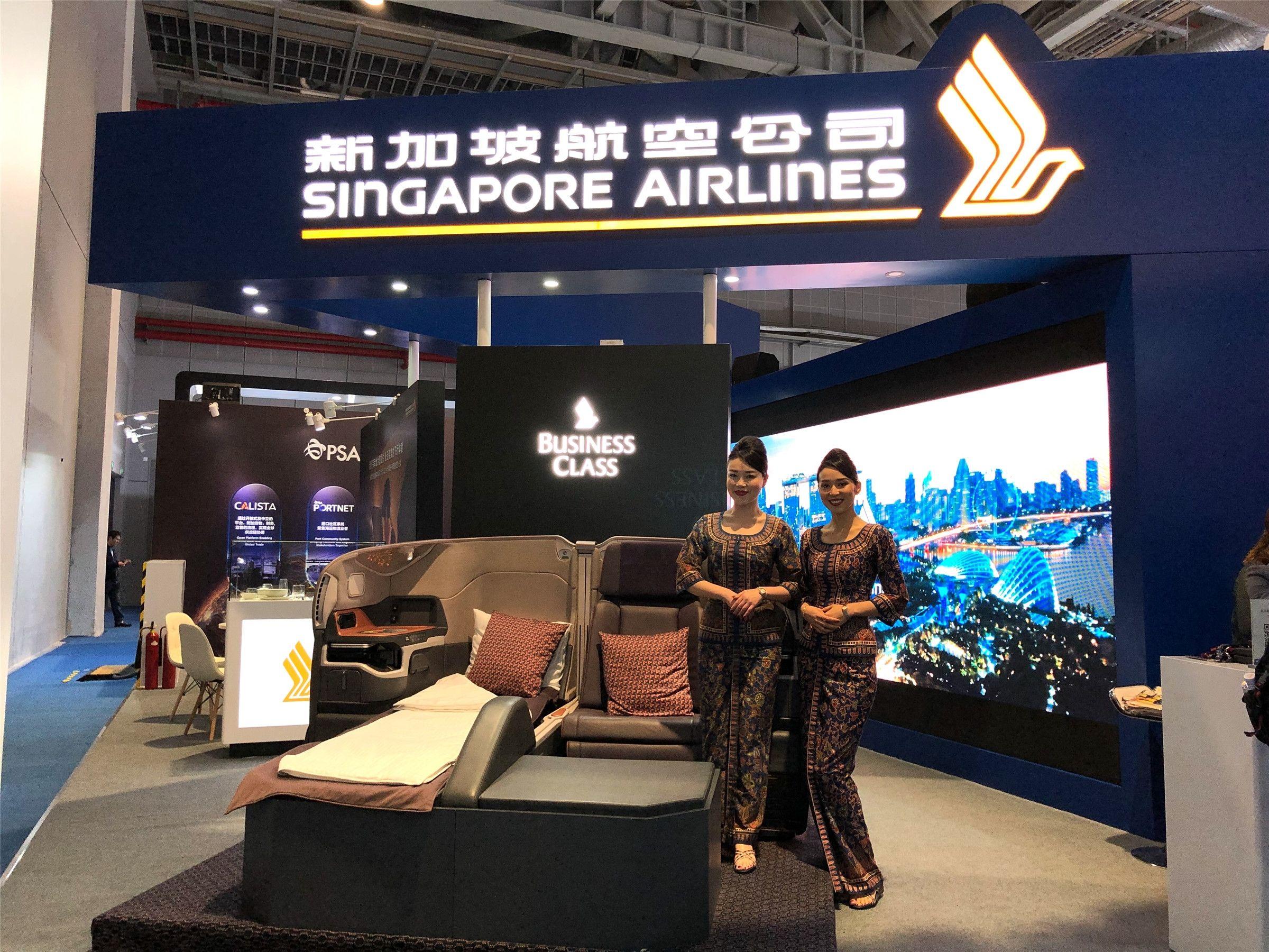新加坡航空全新商务舱客舱产品亮相中国进博会