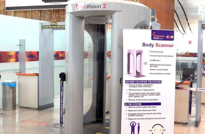 海德拉巴机场测试人体扫描仪