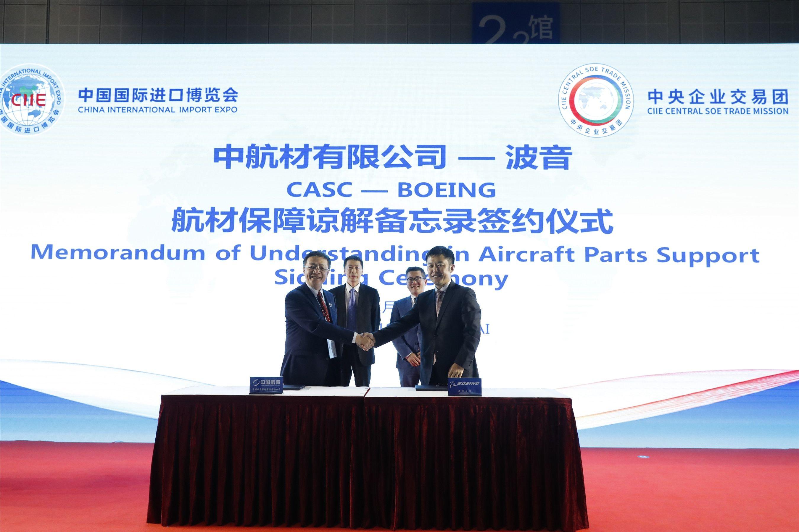 波音与中国航空器材有限公司宣布建立新的合作关系