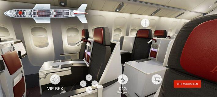 奥地利航空推出3D互动式座位预订功能