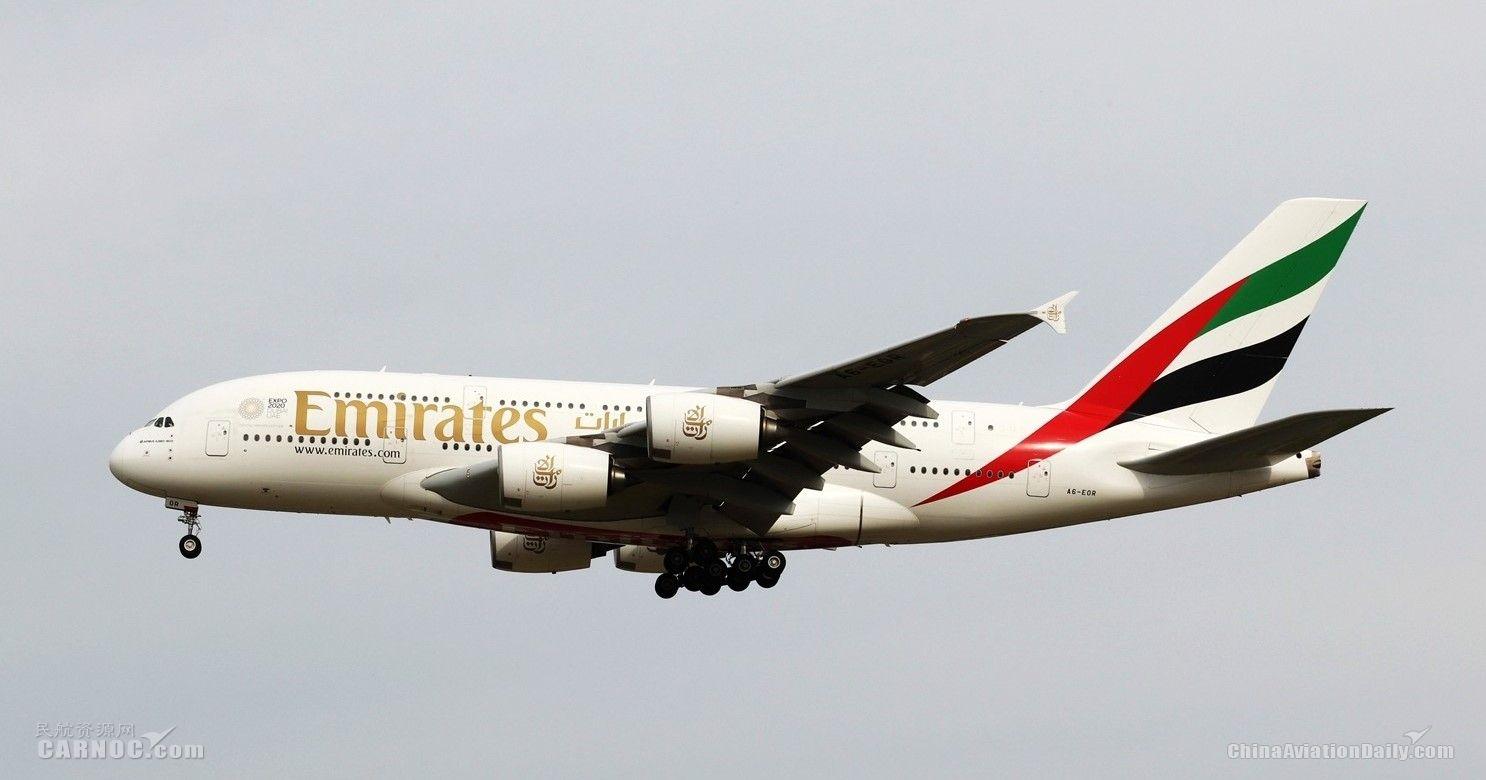 阿联酋航空发布2019-2020财年半年报