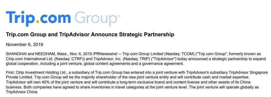 携程与TripAdvisor建立战略合作 成立合资公司