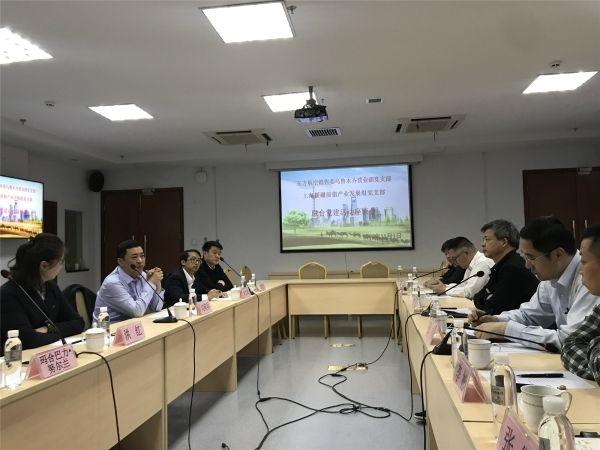 东航与上海援疆前方指挥部赴喀什开展援疆共建活动