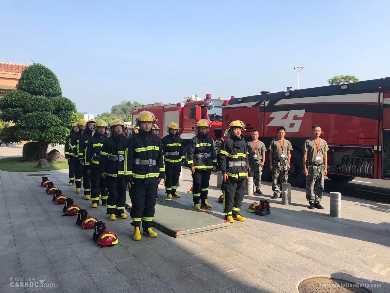 """博鳌机场积极开展""""11.9""""消防安全宣传日活动"""