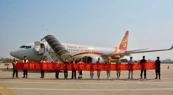 安庆机场年旅客吞吐量首次突破50万人次