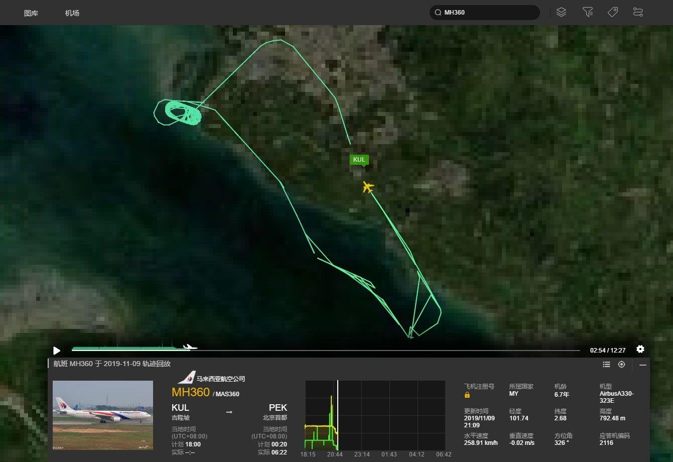 马航吉隆坡飞北京航班 因起落架故障紧急返航