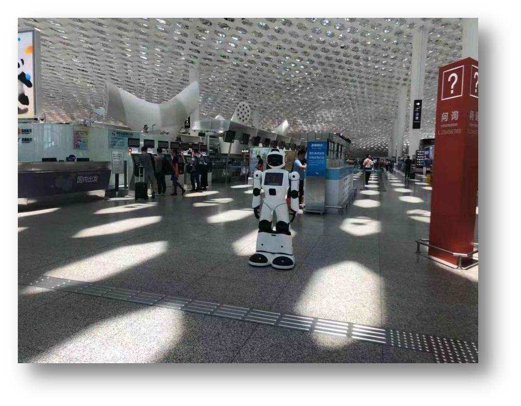 西安咸阳国际机场智能机器人