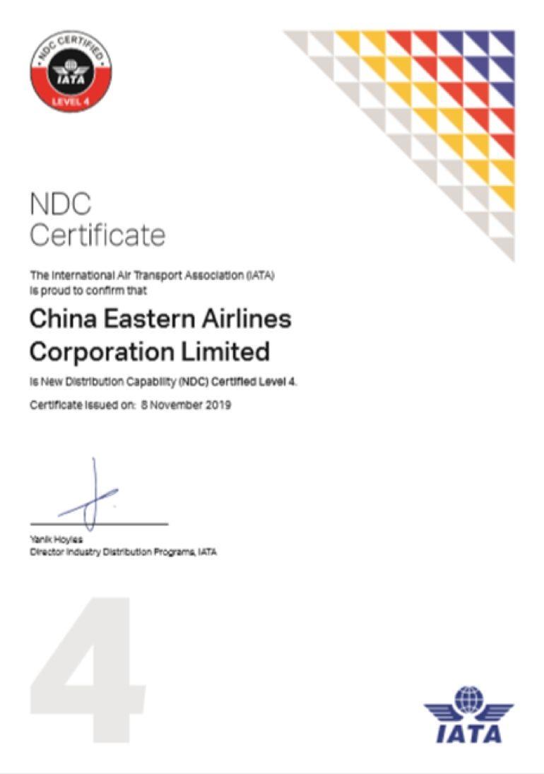 东航NDC获得国际航协Level